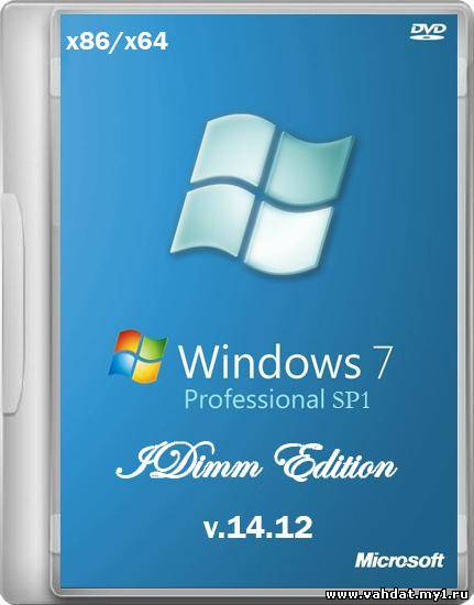 Windows 7 Professional SP1 IDimm Edition v.14.12 (х86/x64/RUS/2012)