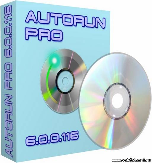 AutoRun Pro Enterprise II 6.0.0.116