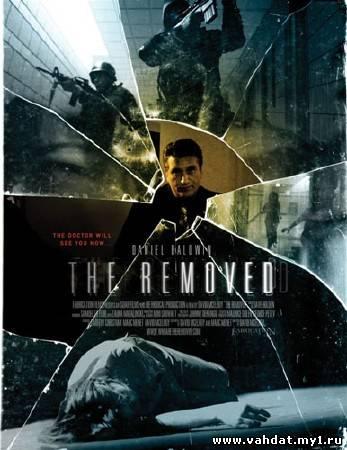 Расходный материал / The Removed (2012/SATRip/1400Mb)