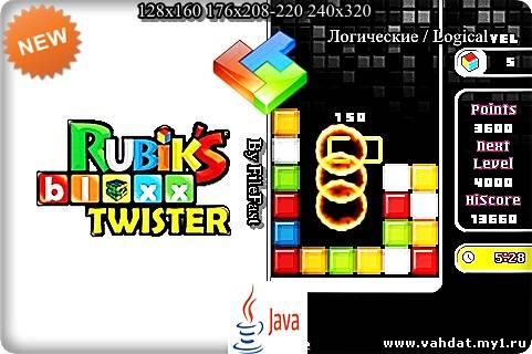 Rubiks Bloxx Twister / Блоки Рубика