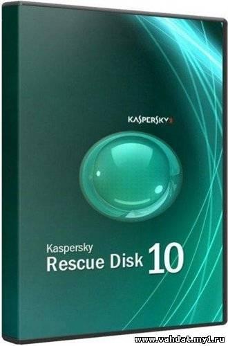 Kaspersky Rescue Disk 10.0.31.7 (x86\x64)