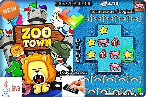 Zoo Town / Зоогородок