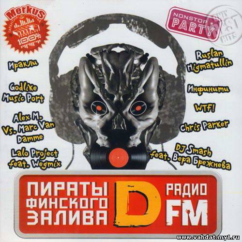 Пираты Финского Залива Радио DFm (2012)