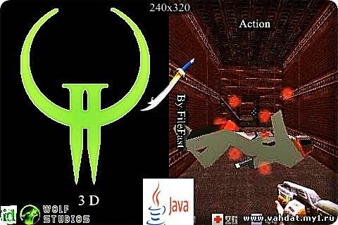 Quake 2 / Квейк 2