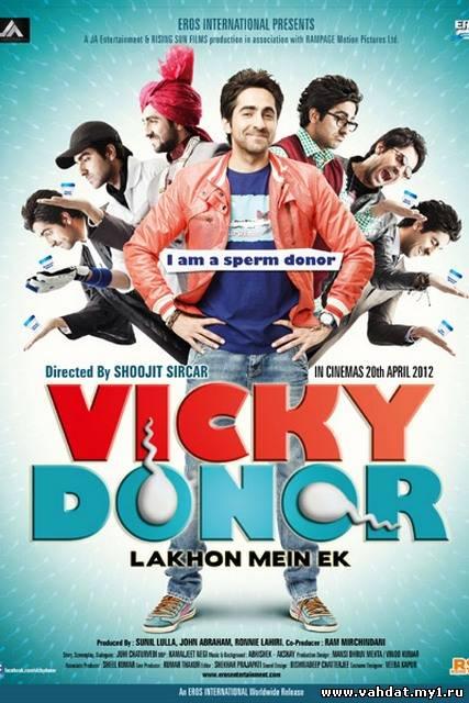 Смотреть Индийский фильм Вики-донор (Донор Вики) - Vicky Donor (2012) Онлайн на русском