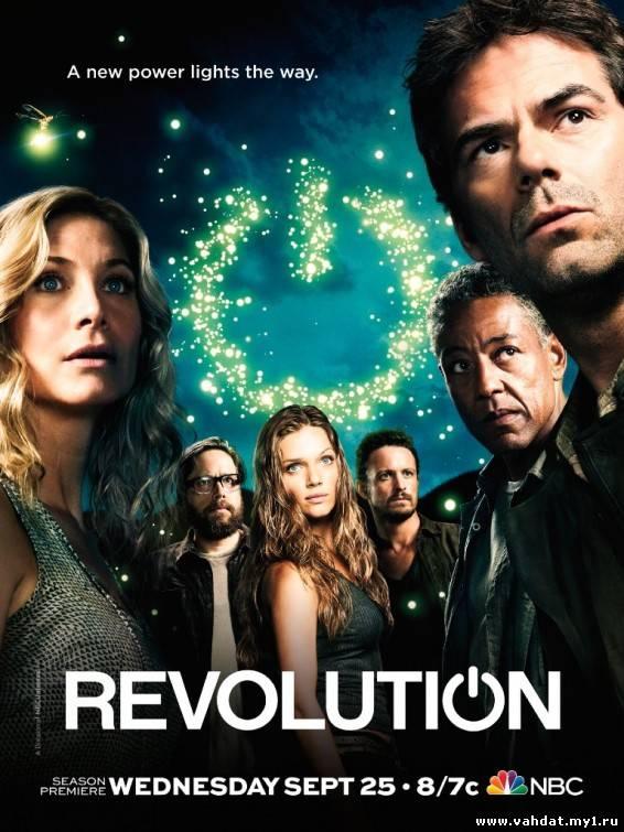 Сериал Революция - Revolution 2 сезон все серии на русском