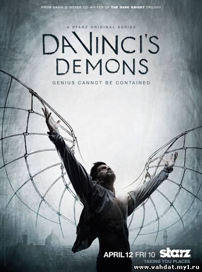 Демоны Да Винчи - Da Vinci's Demons все серии 2013 Смотреть Онлайн