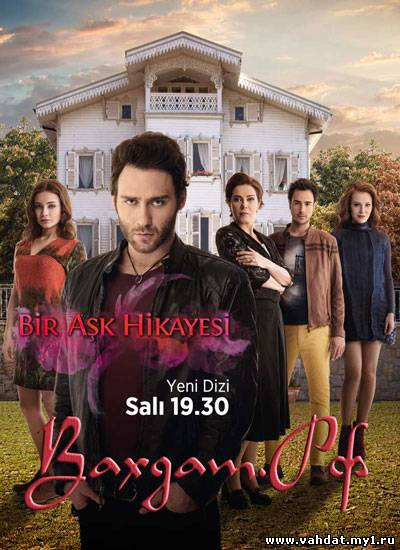 Одна история любви - Bir Aşk Hikayesi - Все серии Онлайн