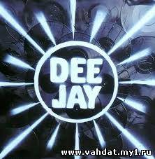 DJ Kuba & Ne!tan - Deejay Deejay (Peppermint Remix) (Special Edit)