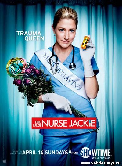 Сериал Сестра Джеки - Nurse Jackie 5 сезон все серии Смотреть онлайн На Русском