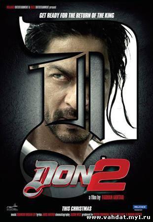 Смотреть онлайн Дон. Главарь мафии 2 / Don 2 (2011/DVDScr)
