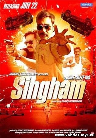 Смотреть онлайн Лев / Сингам / Singham (2011/HDRip)