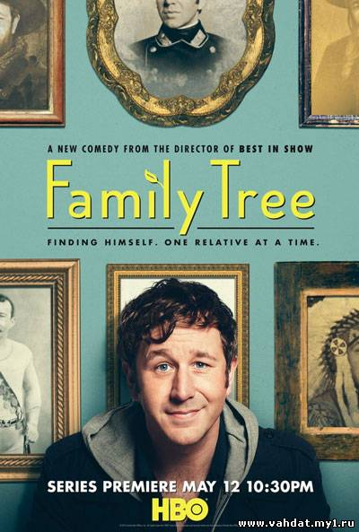 Сериал Семейное древо - Family Tree все серии 2013 онлайн на русском
