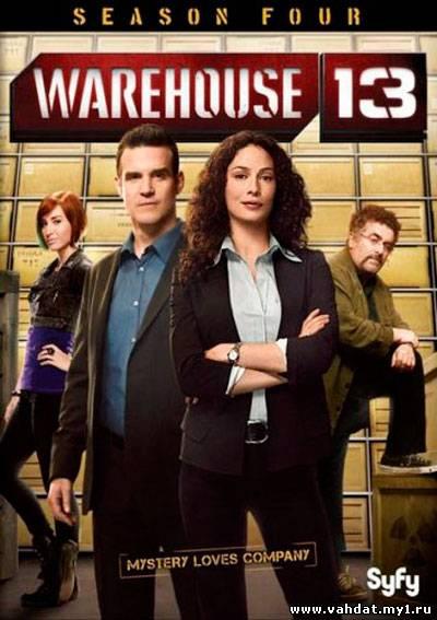 Сериал Хранилище 13 - Warehouse 13 все серии 4 сезон (2013) онлайн на русском