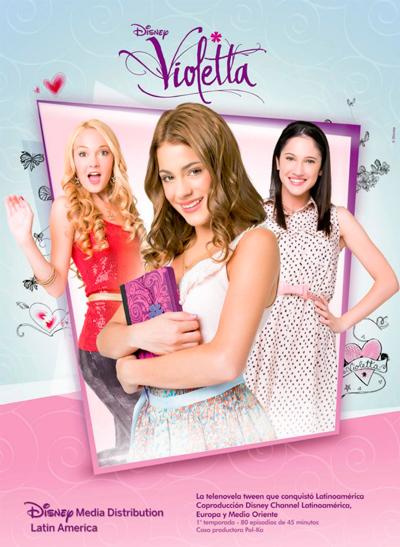 Виолетта - Violetta 2012 - 2013