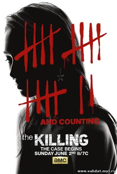 Сериал Убийство - The Killing все серии 3 сезона 2013 на русском онлайн