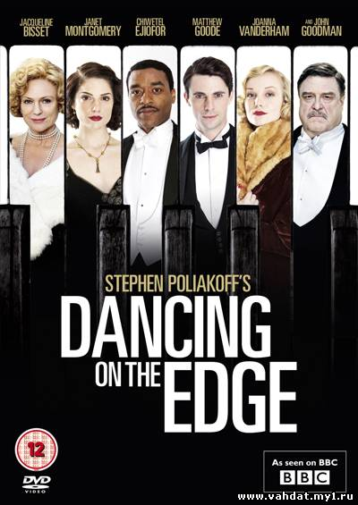 Сериал Танцы на грани - Танцы на краю - Dancing on the Edge все серии (2013) на русском онлайн
